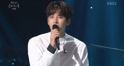 Ji Chang Wook Shares A Cute Concern He Has About His Upcoming Military Enlistment