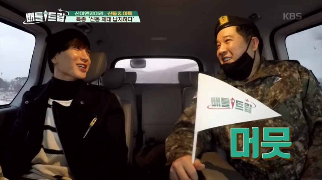 Super Junior's Leeteuk Kidnaps Shindong Right After His Military Discharge To Go On A Trip