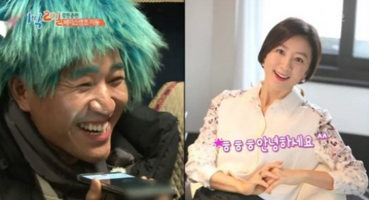 """Kim Jong Min Gets Overexcited Inviting Kim Hee Ae To """"2 Days & 1 Night,"""" Wingman Cha Tae Hyun Takes Over"""