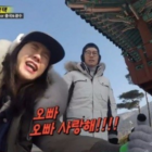 """Song Ji Hyo Will Say Literally Anything To Get Out Of Touching A Bug On """"Running Man"""""""