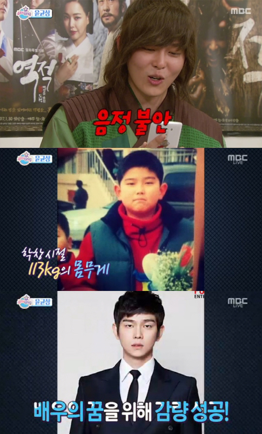 yoon kyung sang 2