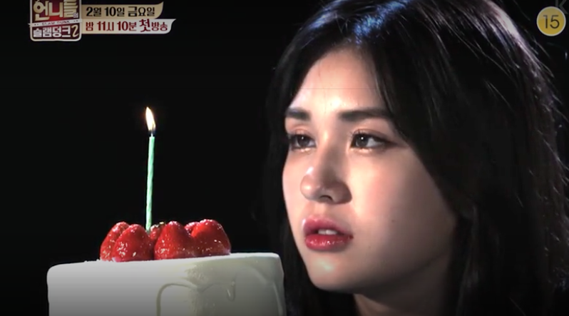 "Watch: Jeon Somi Channels Ji Eun Tak From ""Goblin"" As She Summons Cast Of ""Sisters' Slam Dunk"" Season 2"