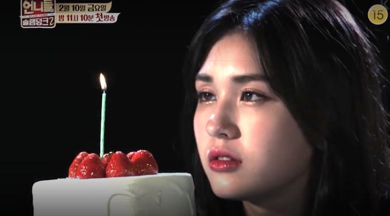 "Watch: Jeon Somi Channels Ji Eun Tak From ""Goblin"" As She Summons"