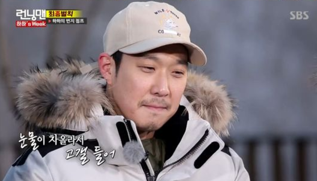 """Haha Is Moved To Tears By Surprise Gift From """"Running Man"""" Members"""