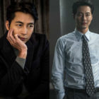 Jung Woo Sung Feels Sorry For Not Taking Care Of Jo In Sung In The Past