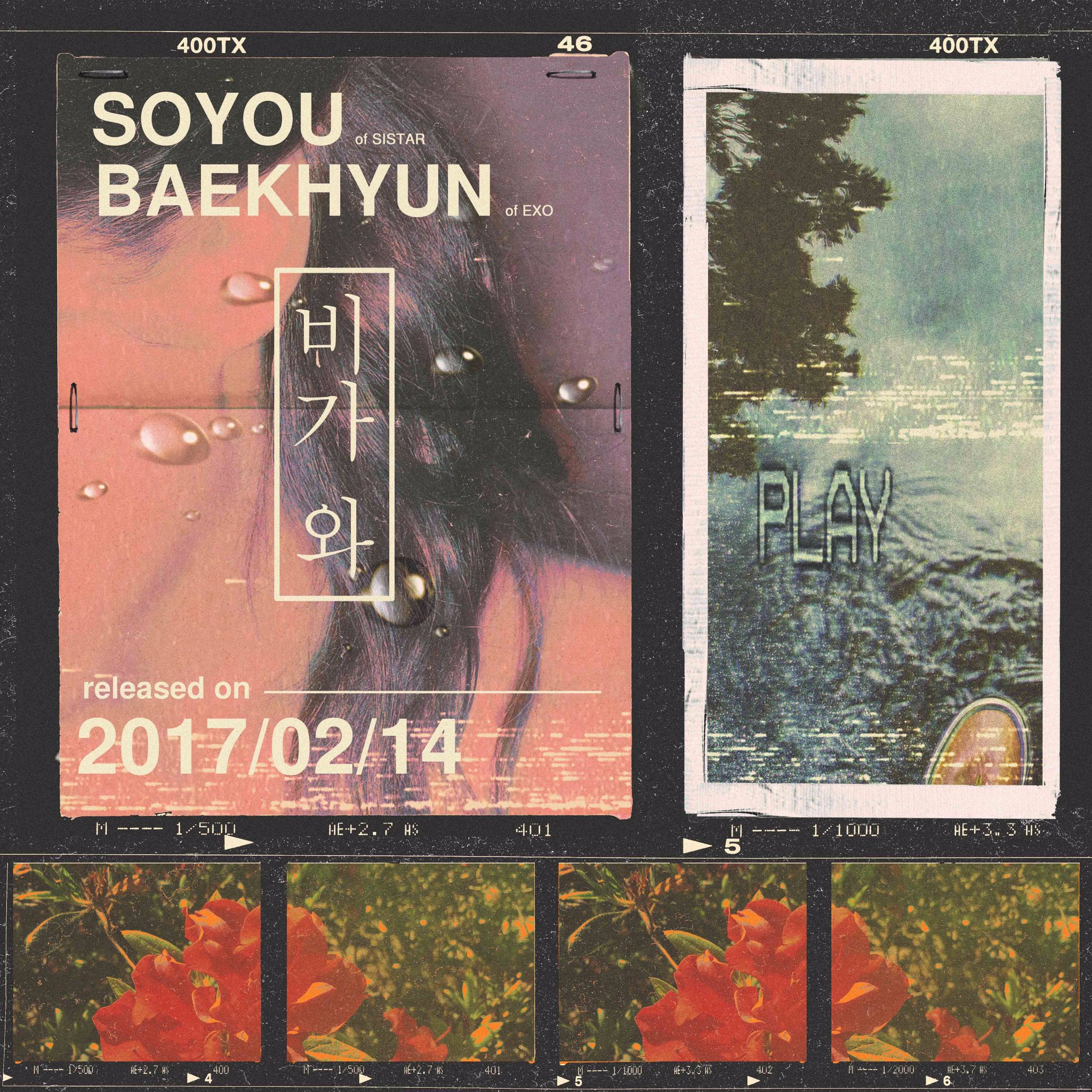 soyou baekhyun