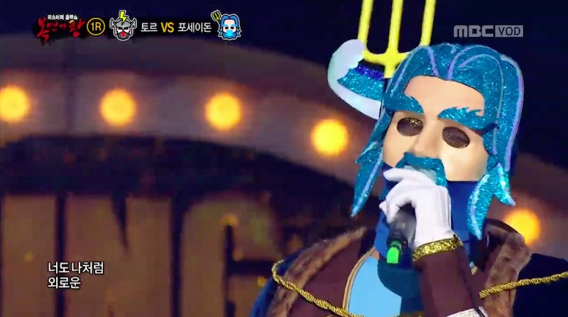 "Watch: Popular Rapper Shows Off His Beautiful Singing Voice On ""King Of Masked Singer"""