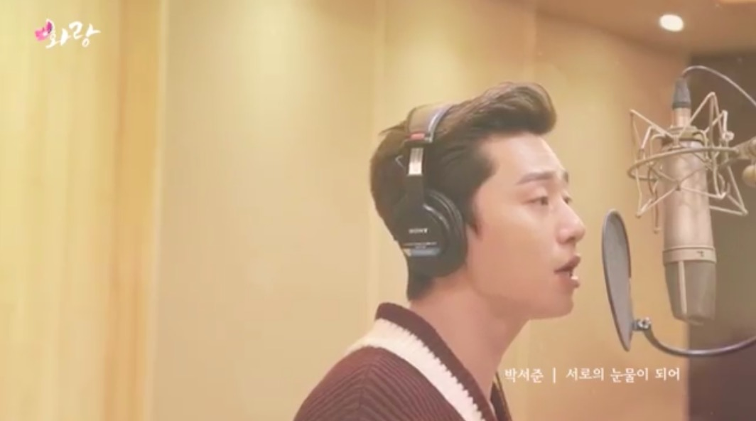 """Watch: Park Seo Joon Lends Voice To New OST For """"Hwarang"""""""