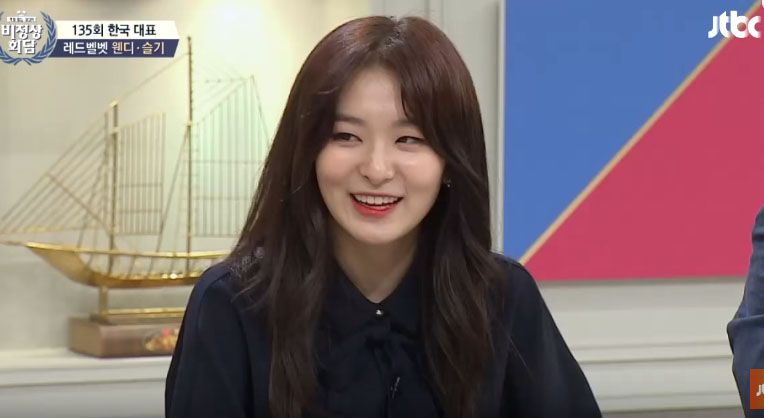 Seulgi Reveals Her First Impression Of Red Velvet's Debut Concept