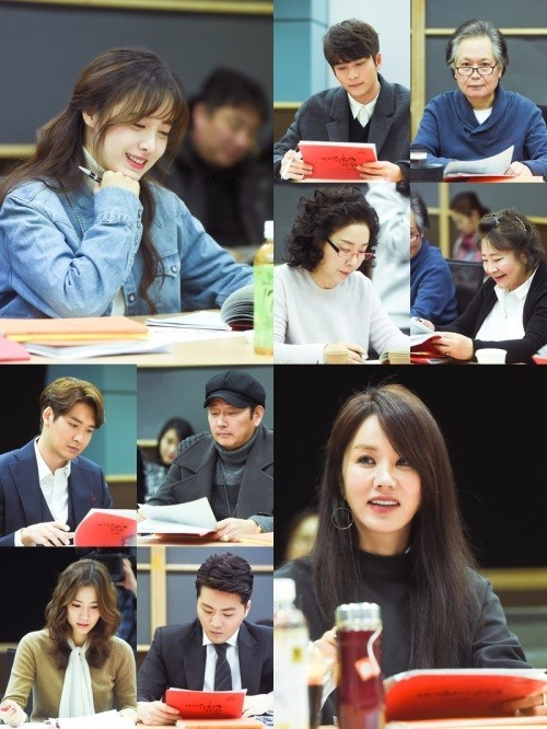Uhm Jung Hwa And Ku Hye Sun's Upcoming Drama Releases Stills Of First Script Read-Through
