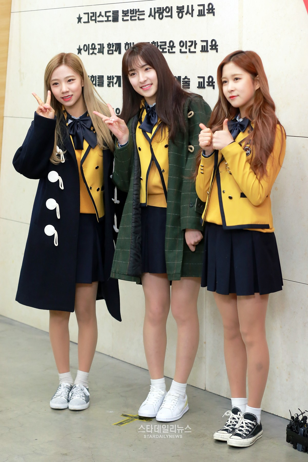 cosmic girls graduation star daily news