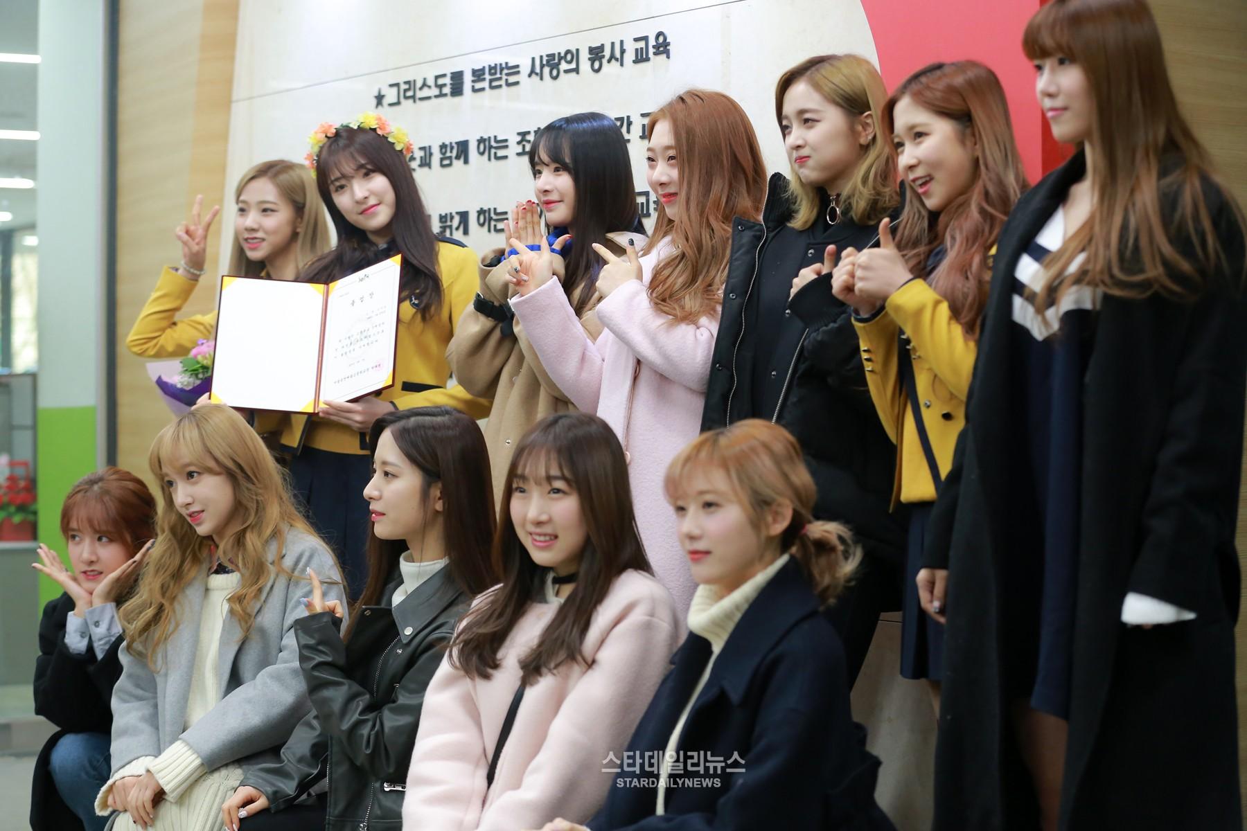 Cosmic girls graduation star daily news 2