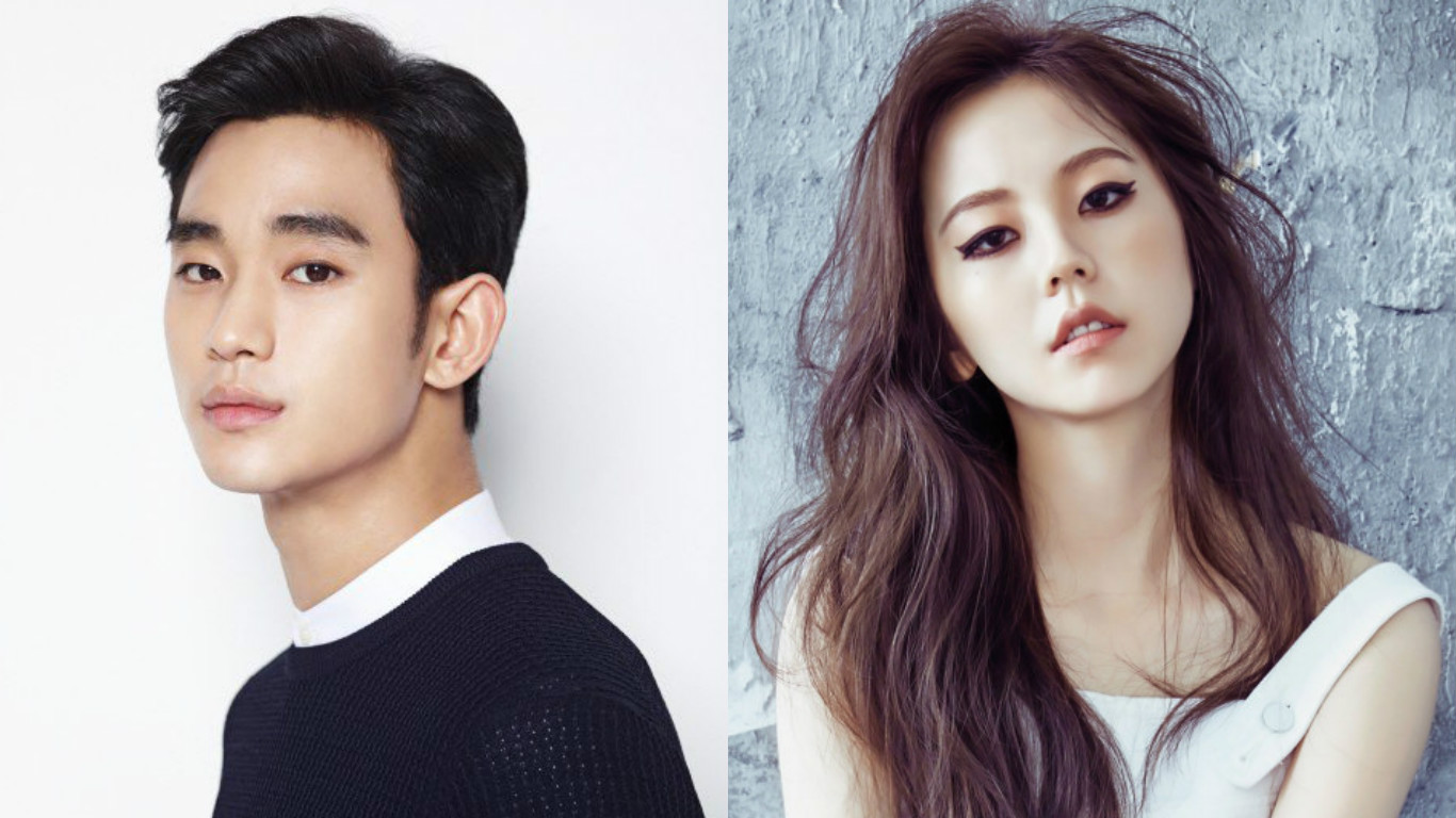 Keyeast Denies Marriage Rumors Between Kim Soo Hyun And Ahn Sohee
