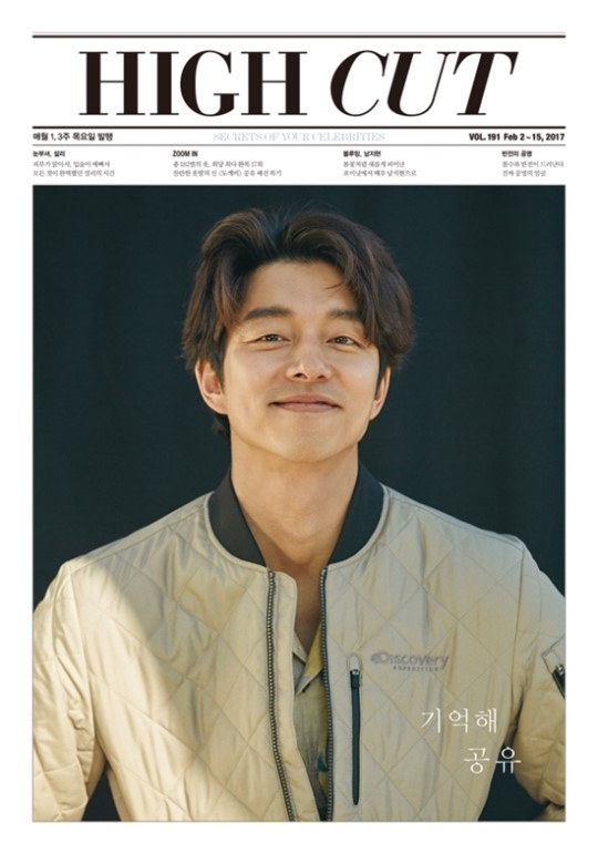 Gong Yoo Transforms Into The Perfect Casual Boyfriend
