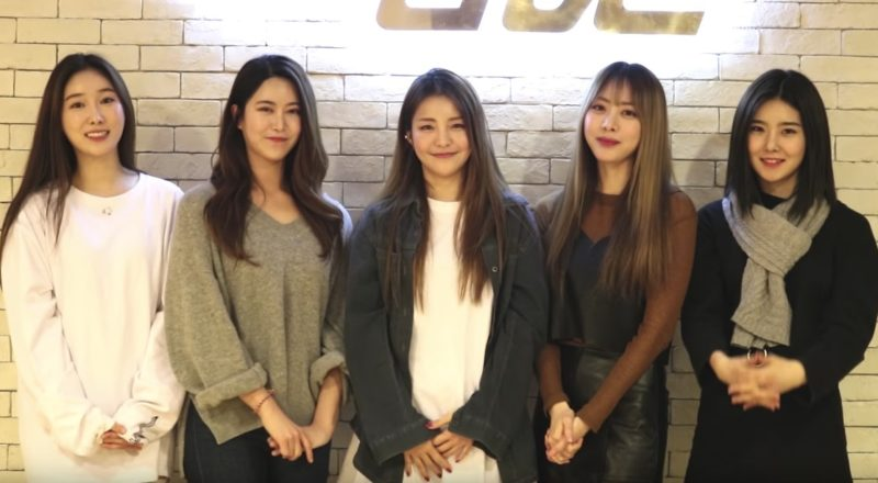 Brave Girls To Make Comeback As 5-Member Group