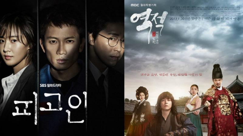 """Defendant"" And ""Rebel: Thief Who Stole The People"" Thrive In Viewer Ratings"