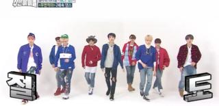 Weekly Idol NCT 127