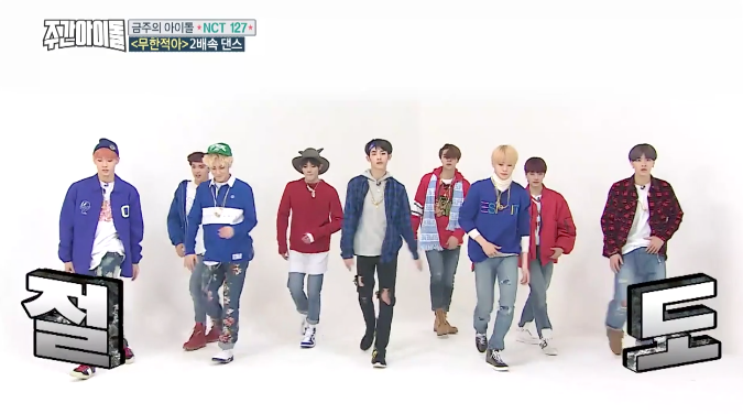 """Watch: NCT 127 Amazes With Double Speed Performance Of """"Limitless"""" On """"Weekly Idol"""""""