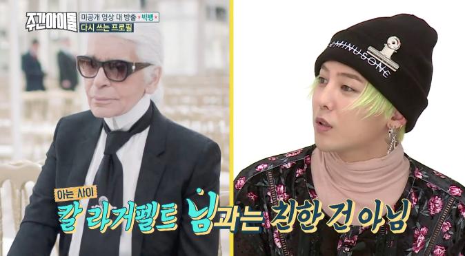 Weekly Idol Jung Hyung Don G-Dragon3