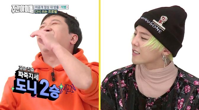 Weekly Idol Jung Hyung Don G-Dragon4