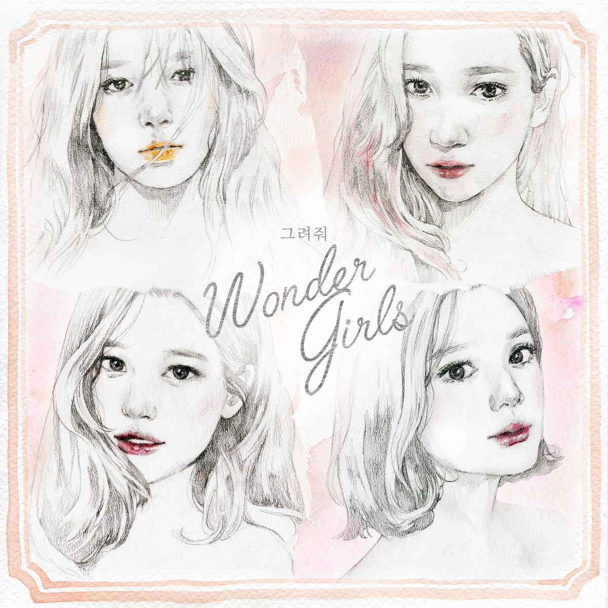 "Wonder Girls Thanks Fans As They Release Final Track ""Draw Me"""