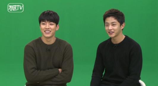 Watch: Kim Min Suk Thanks INFINITE's Sungyeol For Encouraging Him During Difficult Times
