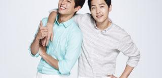 Park-Bo-Gum-Song-Joong-Ki