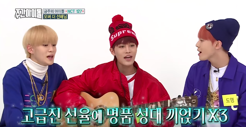 """Watch: NCT's """"Without You"""" Trio Displays Gorgeous Harmonies While Singing Medley Of Popular English Songs"""