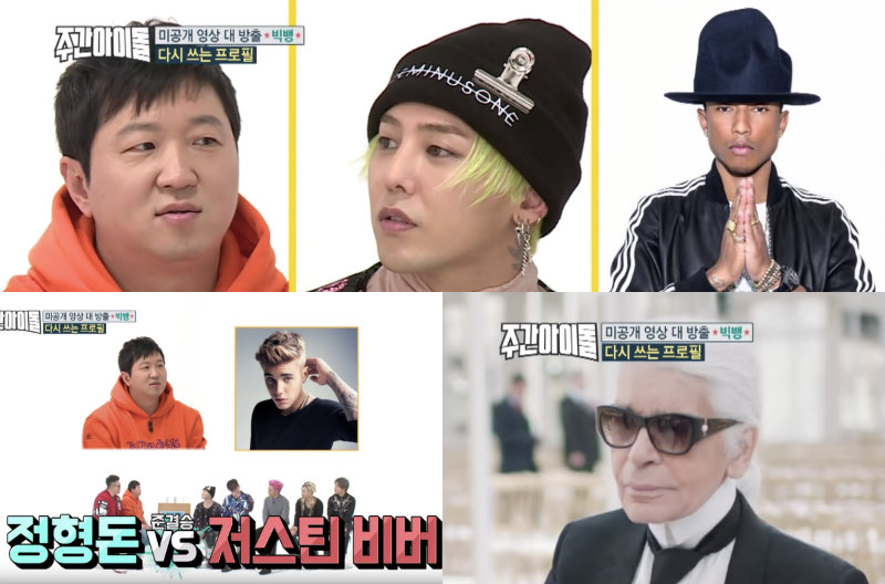 BIGBANG'S G-Dragon Chooses Between Jung Hyung Don And His Other Celebrity Friends