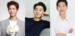Song Joong Ki Gong Yoo Park Bo Gum