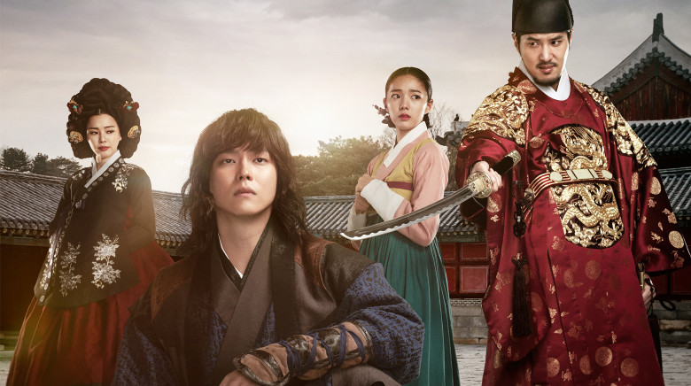 "First Impressions: ""Rebel: Thief Who Stole The People"""