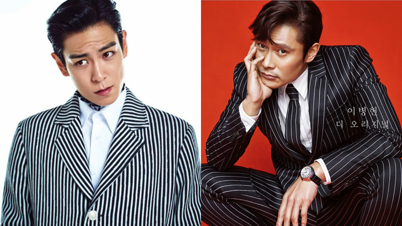 Lee Byung Hun Gives BIGBANG's T.O.P Meaningful And Expensive Farewell Gift