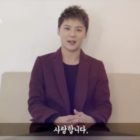 JYJ's Kim Junsu Expresses Gratitude And Love In Farewell Video Ahead Of His Enlistment