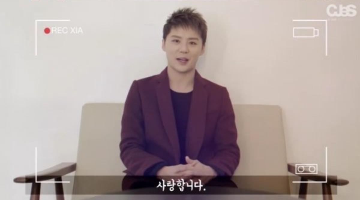 ENG SUB Ystar Star News JaeJoong Jackal poster shooting