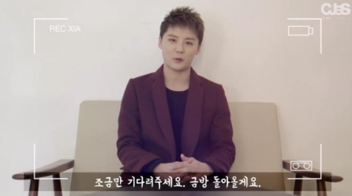 JYJ Kim Junsu