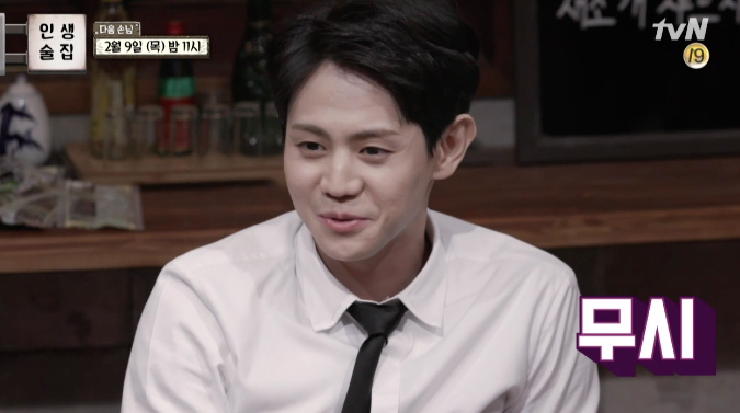 Yang Yoseob Explains Why There's No Point Asking Idols About Their Dating Status