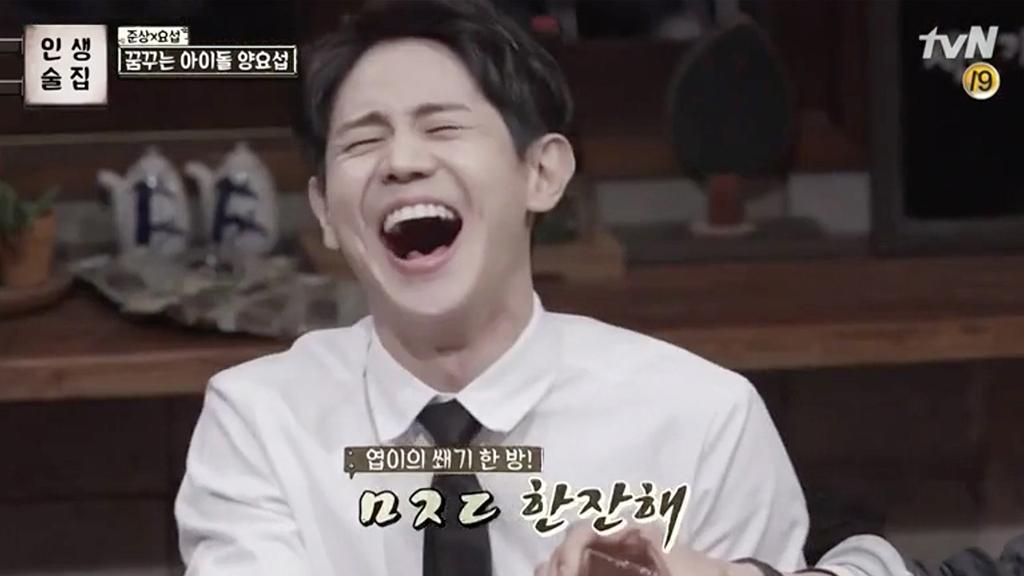 """Yang Yoseob Makes BEAST Proud On """"Life Bar"""""""