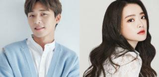 Park Seo Joon Chun Woo Hee