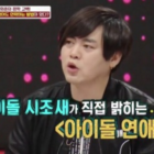Moon Hee Joon Reveals A Method Idols (Or At Least He?) Use To Date Secretly