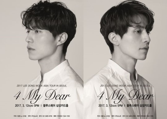 Lee Dong Wook's Fan Meeting Sells Out Within 1 Minute