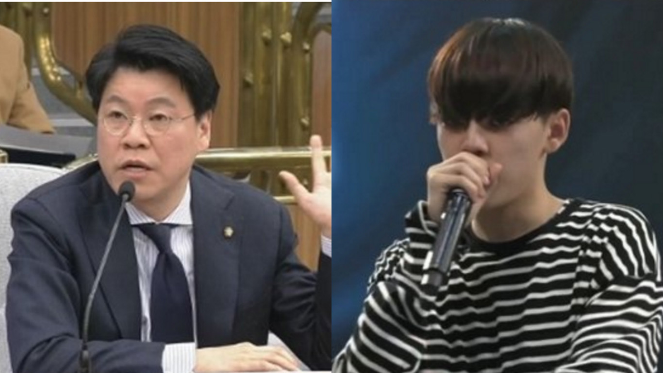 "Politician Issues Apology After His Son Jang Yong Joon Gets Involved In Controversy Over ""High School Rapper"" Appearance"