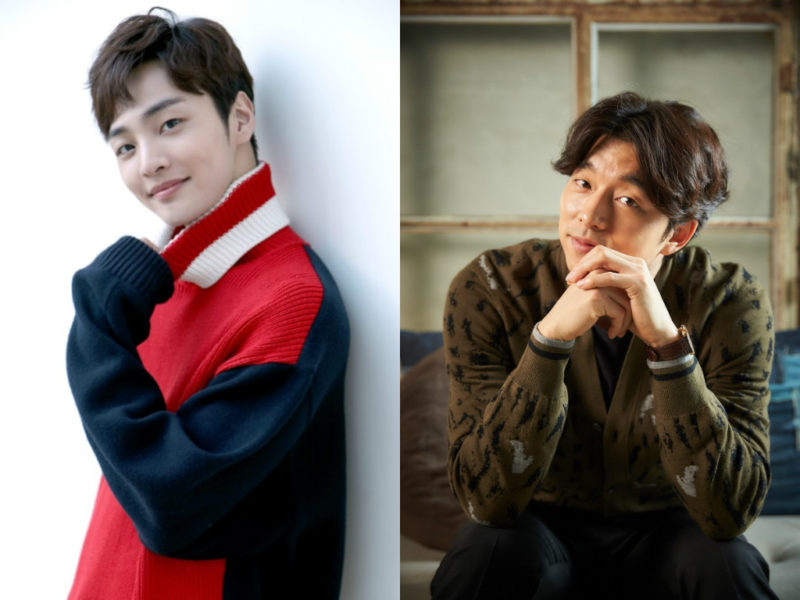 """Kim Min Jae Talks Acting With Gong Yoo, Says He """"Has It All"""""""