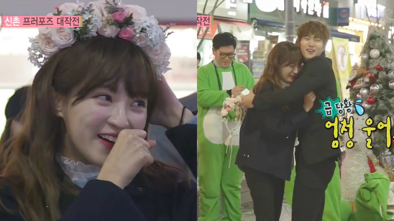 """Watch: Jung Hye Sung Bursts Into Tears During Gong Myung's Proposal On """"We Got Married"""""""