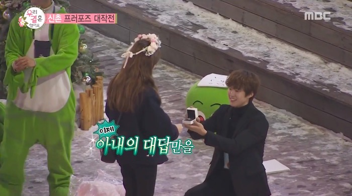 we got married 3