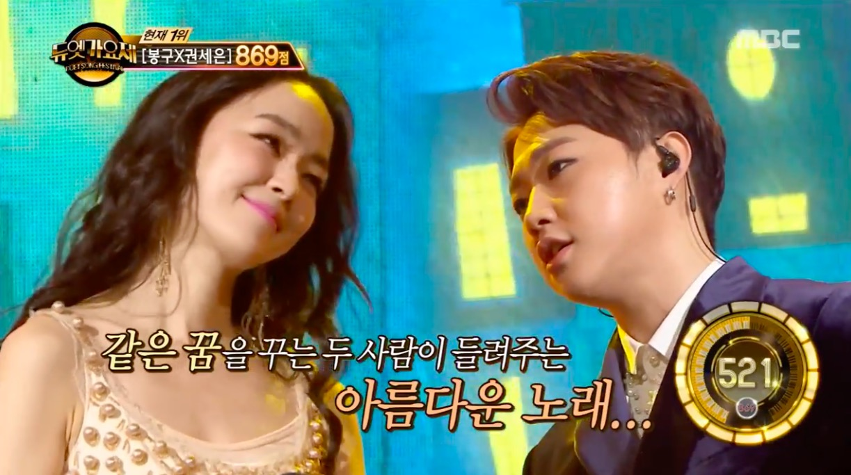 """Watch: BIGBANG's """"Last Dance"""" Transformed Into Beautiful Duet By Kim Yoon Ah And Partner On """"Duet Song Festival"""""""