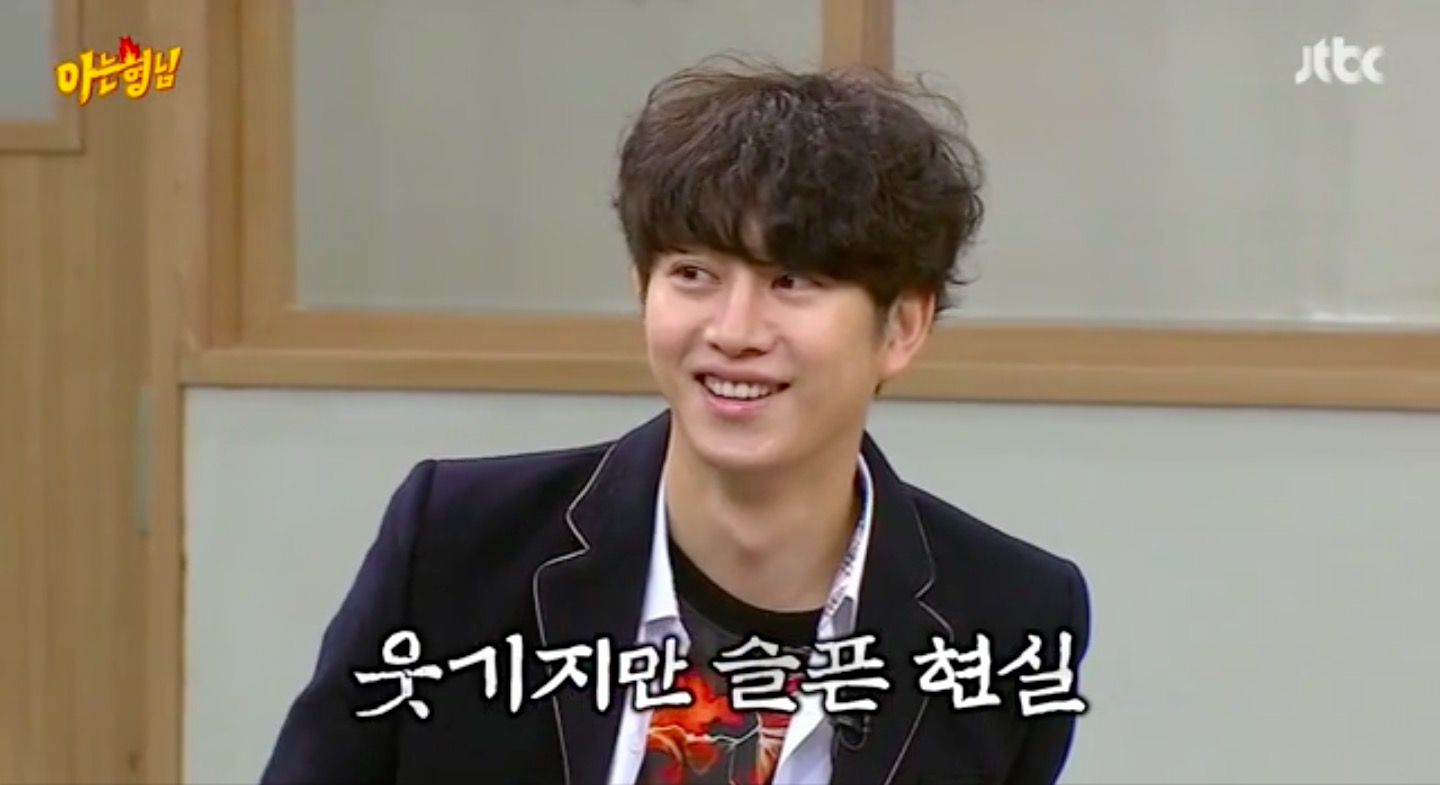 heechul dating Despite what we think, super junior's heechul revealed that he doesn't have much dating experience on march 20, heechul joined the cast of mbc's we got married.