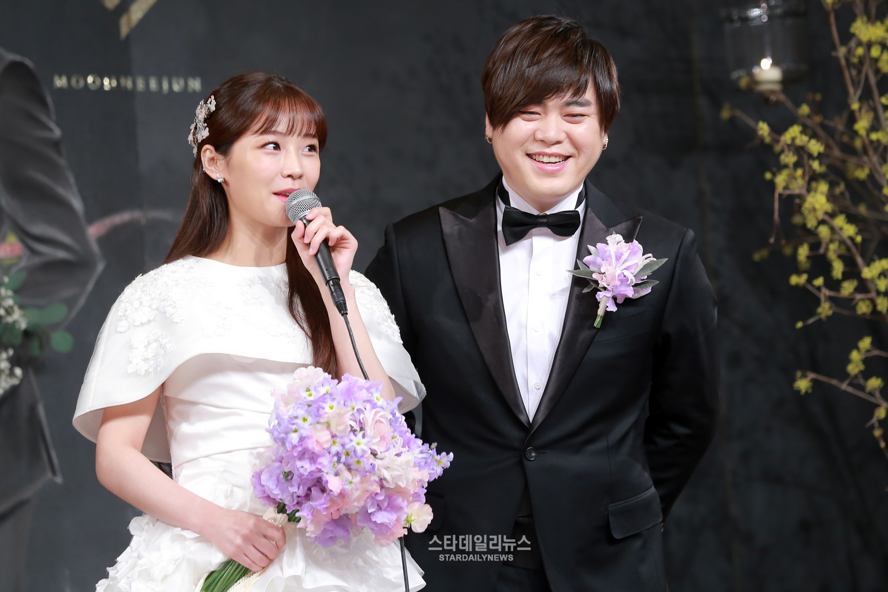 Moon Hee Jun Soyul Star Daily News