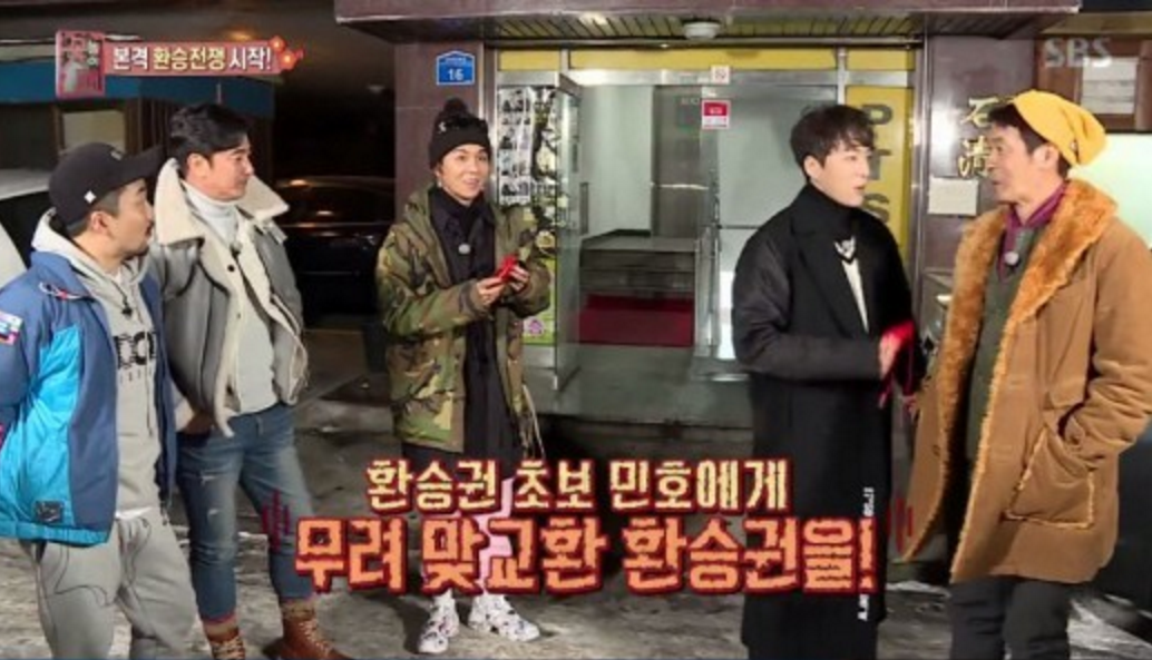 "Kang Seung Yoon Remains Loyal To WINNER Member Song Mino On ""Flower Crew"""