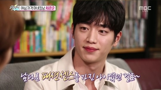 Seo Kang Joon Names Who He Wants To Act With In The Future