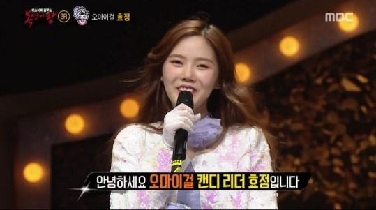 "Member Of Star Rookie Girl Group Touches Hearts With ""King"